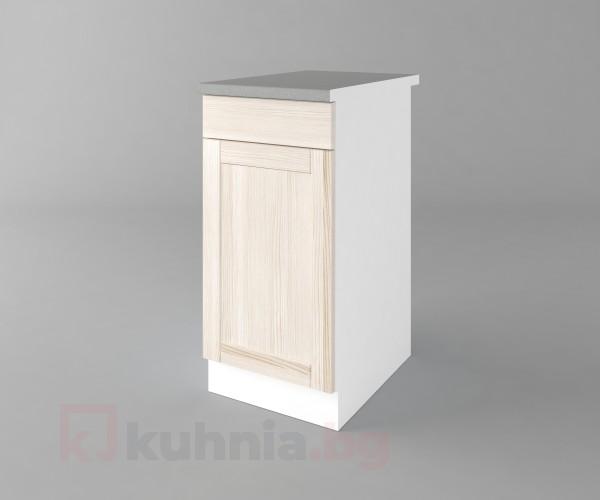 Долен кухненски шкаф с чекмедже и една врата Калатея - Крем