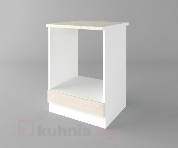 Долен кухненски шкаф за вградена фурна a61ф Калатея - Крем