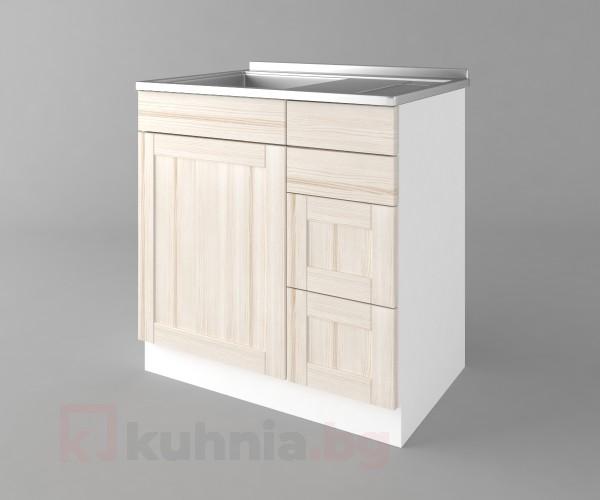 Долен кухненски шкаф с мивка с четири работещи чекмеджета Калатея - Крем