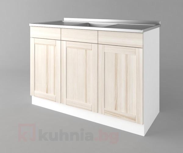 Долен кухненски шкаф с мивка с две работещи чекмеджета а125 Калатея - Крем