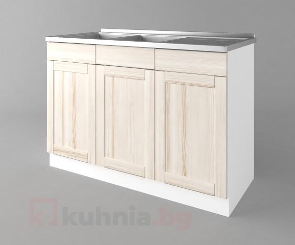 Долен кухненски шкаф с двукоритна мивка а122 Калатея - Крем