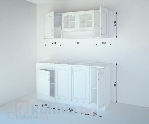 Кухненски комплект Астра Крем - L 160 cm