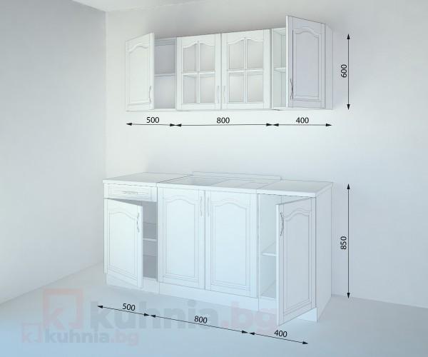 Кухненски комплект Астра Крем - L 170 cm