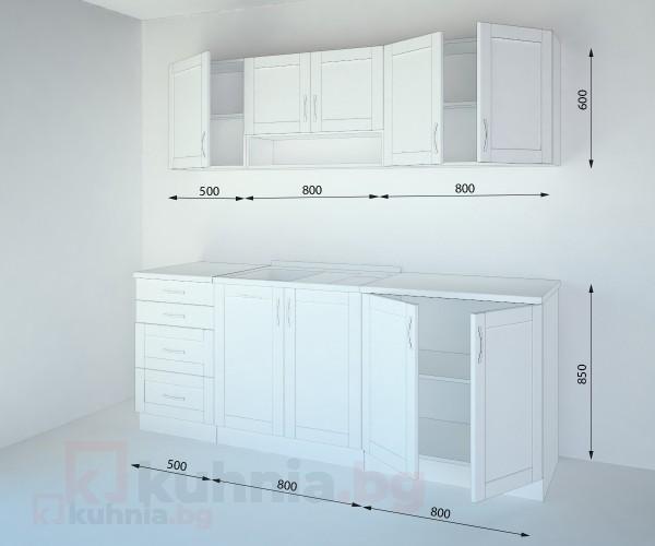 Кухненски комплект Калатея Крем - L 210 cm