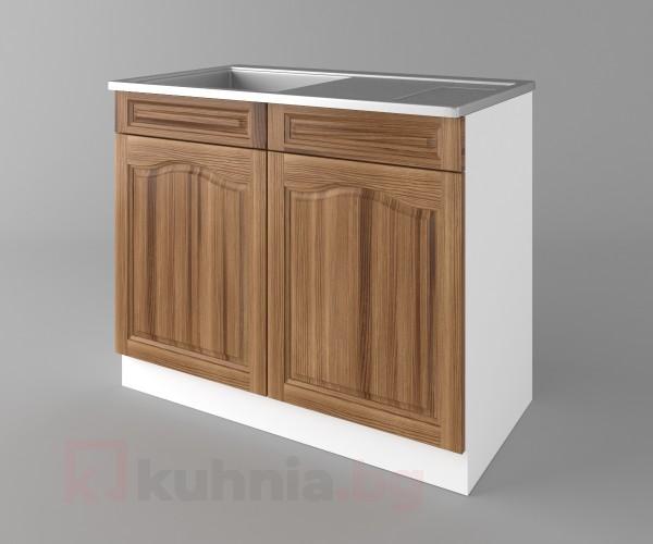 Долен кухненски шкаф с мивка - с едно работещо чекмедже Астра - Канела