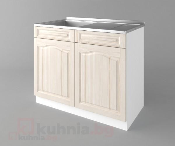 Долен кухненски шкаф с мивка с едно работещо чекмедже Астра - Крем