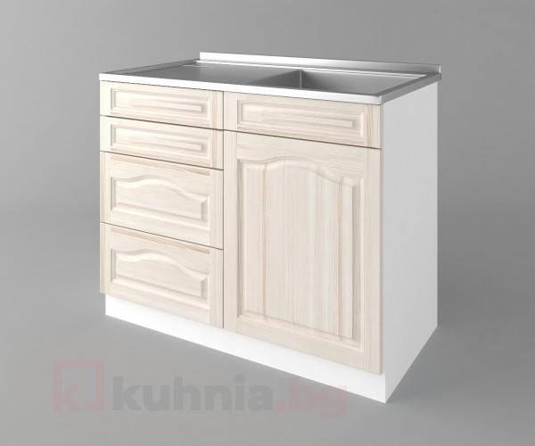 Долен кухненски шкаф с мивка с четири работещи чекмеджета Астра - Крем