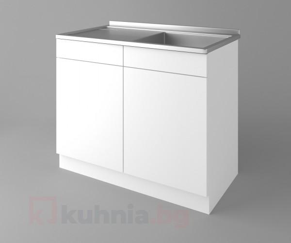 Долен кухненски шкаф с мивка - с едно работещо чекмедже Нарцис - Гланц