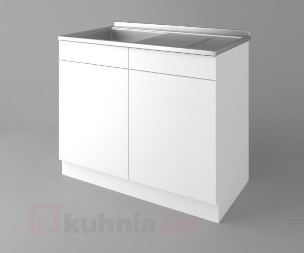 Долен кухненски шкаф с мивка - с едно работещо чекмедже Нарцис