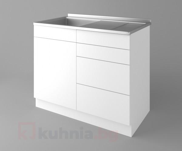 Долен кухненски шкаф с мивка - с четири работещи чекмеджета Нарцис