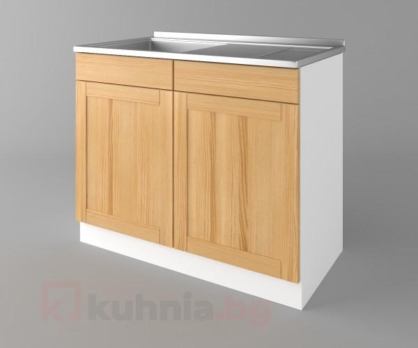 Долен кухненски шкаф с мивка - с едно работещо чекмедже Калатея - Натурална