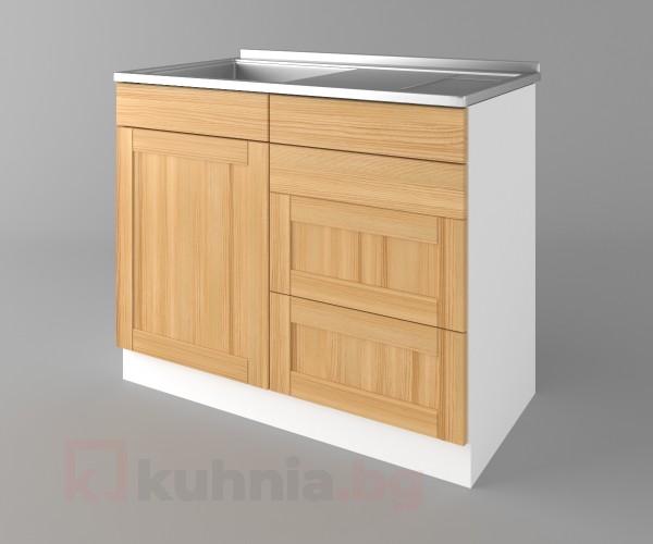 Долен кухненски шкаф с мивка - с четири работещи чекмеджета Калатея - Натурална