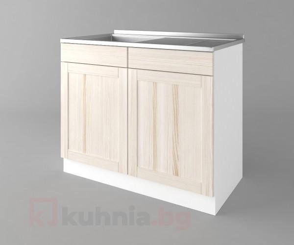 Долен кухненски шкаф с мивка с едно работещо чекмедже Калатея - Крем