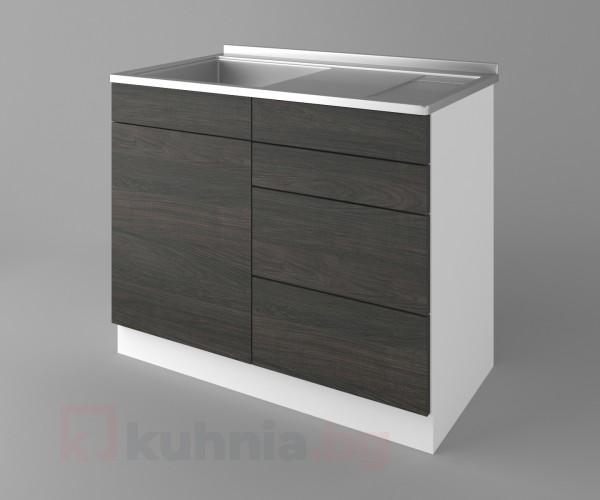 Долен кухненски шкаф с мивка - с четири работещи чекмеджета Вега