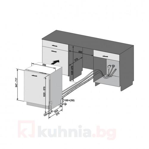 Съдомиялна машина ED1 12P5 V Eurolux