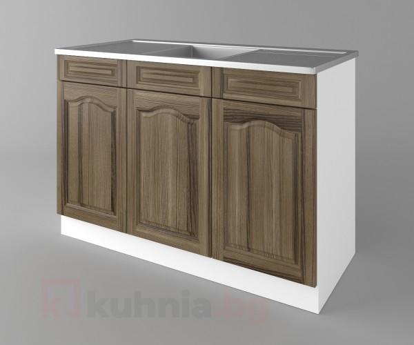 Долен кухненски шкаф с мивка - с две работещи чекмеджета Астра - Ким