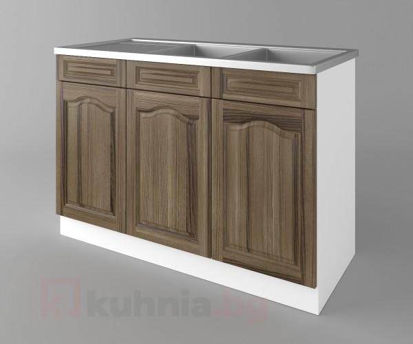 Долен кухненски шкаф с двукоритна мивка Астра - Ким