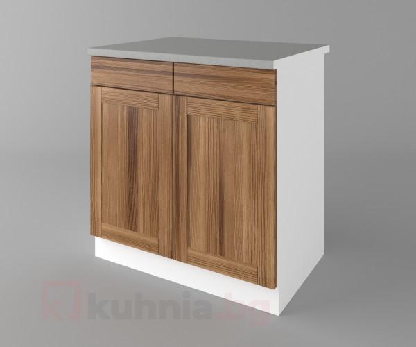 Долен кухненски шкаф с две чекмеджета и две врати Калатея - Канела