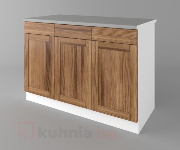 Долен кухненски шкаф с три чекмеджета и три врати Калатея - Канела