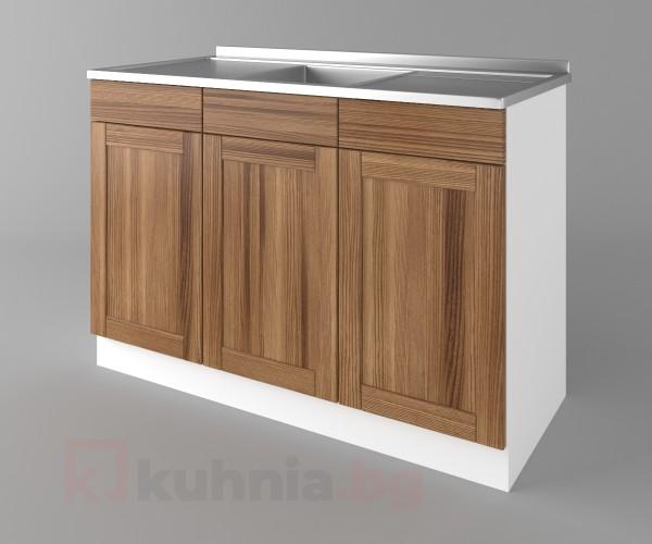 Долен кухненски шкаф с мивка - с две работещи чекмеджета Калатея - Канела