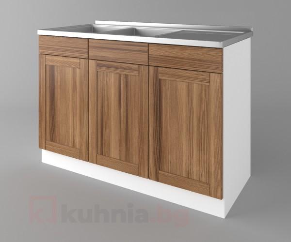 Долен кухненски шкаф с двукоритна мивка Калатея - Канела