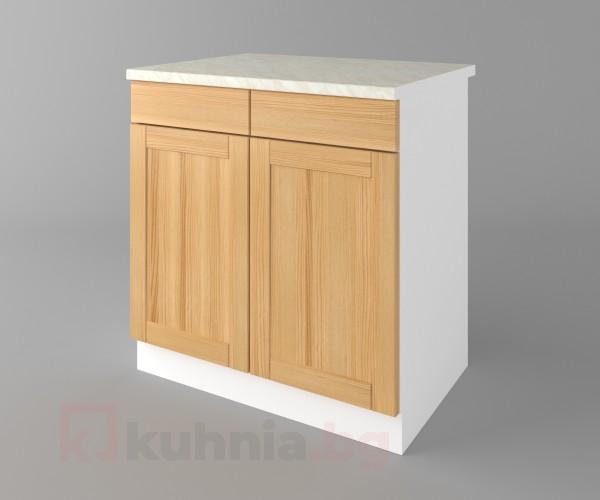 Долен кухненски шкаф с две чекмеджета и две врати Калатея - Натурална