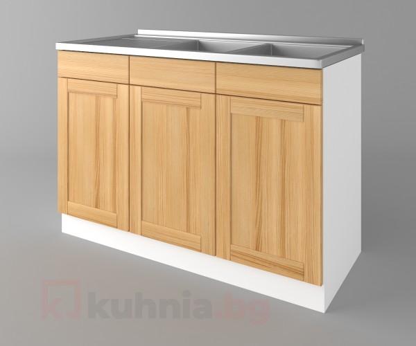 Долен кухненски шкаф с двукоритна мивка Калатея - Натурална