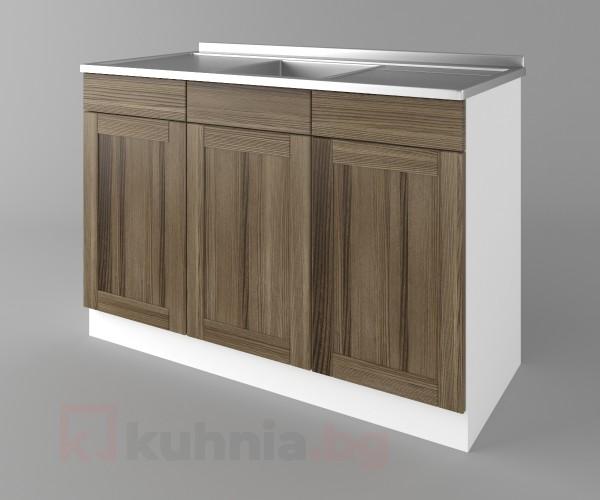 Долен кухненски шкаф с мивка - с две работещи чекмеджета Калатея - Ким