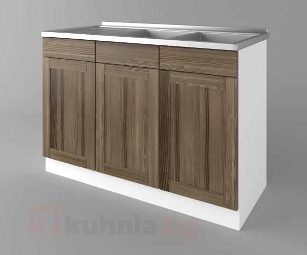 Долен кухненски шкаф с двукоритна мивка Калатея - Ким
