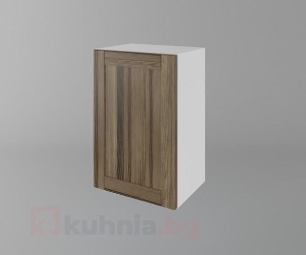 Горен кухненски шкаф с една врата Калатея - Ким