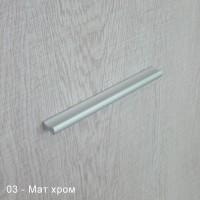 Алуминиева дръжка Бели 1