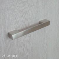 Класическа дръжка Мика 3