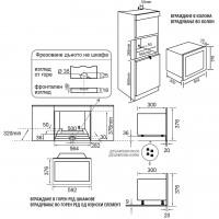 Микровълнова фурна  - Eurolux 700 W 2