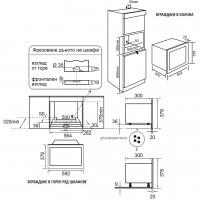 Микровълнова фурна - LINO 700 W 2