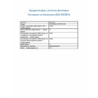 Фурна за вграждане EOA3454AAX Electrolux 3