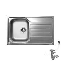 Стоманена мивка с плот 800х500х170-210 мм 1