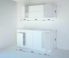 Кухненски комплект Атлас - L 170 cm