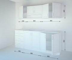 Кухненски комплект Калатея Натурална - L 210 cm 1