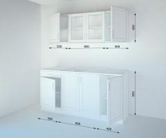 Кухненски комплект Калатея Канела - L 170 cm 2