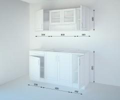 Кухненски комплект Калатея Натурална - L 160 cm 2
