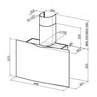 Вертикален аспиратор VEIL FABER 2