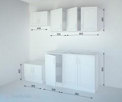Кухненски комплект Калатея Крем - L 130 cm 2