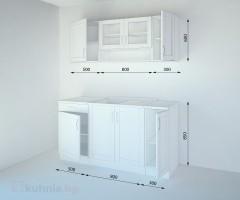 Кухненски комплект Калатея Крем - L 160 cm 2